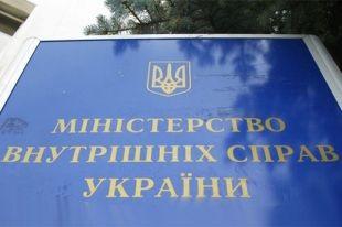 Руководитель ровенского Евромайдана заявил об избиении - МВД