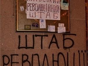 В киевской мэрии взломали дверь в кладовую с наградами