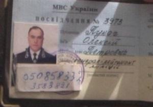 Адвокат Мирославы Гонгадзе обжаловала закрытие дела по обвинению Пукача в злоупотреблении властью