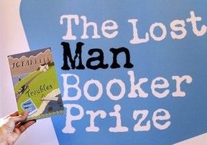 В Лондоне объявлен лауреат Потерянного Букера