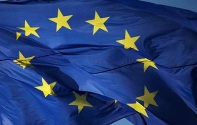 Неизвестные сожгли флаг ЕС на глазах у активистов одесского Евромайдана