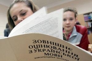 Абитуриенты смогут проверить знания по предметам ВНО в онлайн-режиме