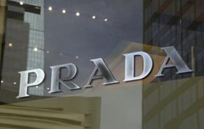 Руководство модного дома Prada заподозрили в уклонении от уплаты налогов