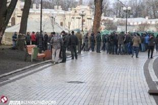 В Мариинском парке Киева проходит акция За порядок
