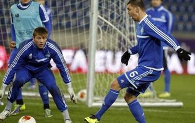 Динамо в Испании сыграет с чемпионом Румынии и бронзовым призером Хорватии
