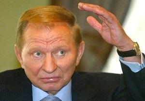 Кучма не хочет возвращаться в политику