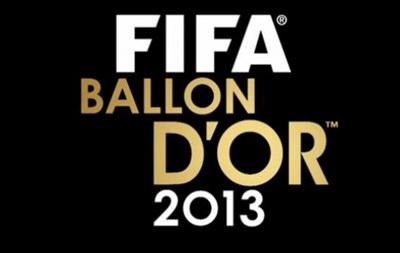 Золотой мяч 2013: Названа символическая сборная года