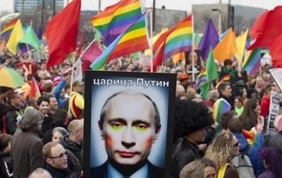 Нобелевские лауреаты встали на защиту российских геев