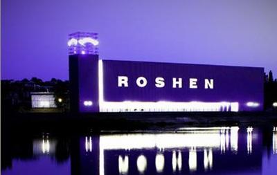 Roshen в 2013 году сократил производство