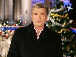 Ющенко пожелал украинцам в Новом году побольше побед