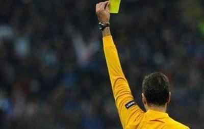 FIFA назвала арбитров, которые будут судить матчи ЧМ-2014