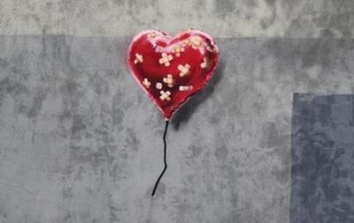 Вокалист Coldplay купил кусок стены с работой Бэнкси за 650 долларов