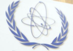 В Иран прибыла делегация МАГАТЭ