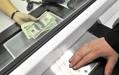 Курсы наличных валют в Киеве на четверг, 16 января