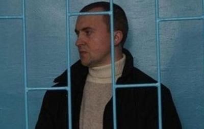 Бывший мэр Красноармейска получил 8 лет за взятку