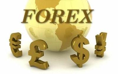Соотношение основных валют на рынке Forex 17 января