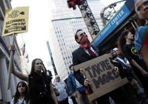 В Британии полиция не пустила протестующих к зданию Лондонской биржи