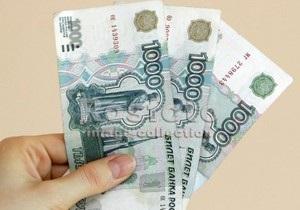 Рубль продолжит дешеветь - эксперты