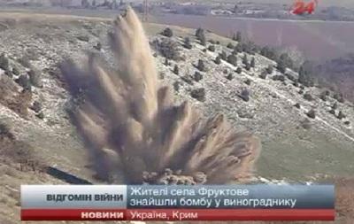 Под Севастополем нашли и обезвредили 250-килограммовую авиационную бомбу