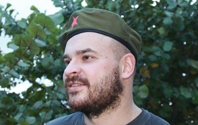 Националист Тесак задержан на Кубе
