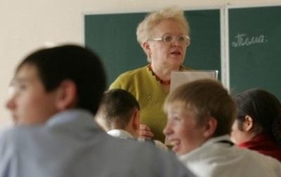 Более 1300 школ закрылись в Украине за последние четыре года - СМИ