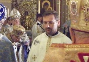 В Киеве проходит чин ввода на престол новоизбранного главы УГКЦ