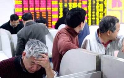 Рынок  Гонконга закрылся в отрицательной зоне