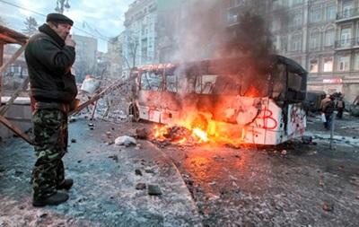 На Евромайдане начали вооружать активистов – МВД