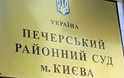 Неизвестные бросили коктейль Молотова в помещение Печерского райсуда