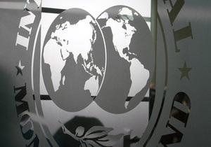 Международный валютный фонд готовит новую миссию в Украину