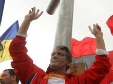 Ющенко добрался до вершины Говерлы