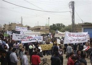 В Сирии погибло более 20 человек в ходе последних демонстраций