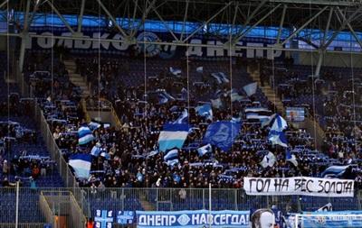 Ультрас ФК Днепр едут патрулировать Киев