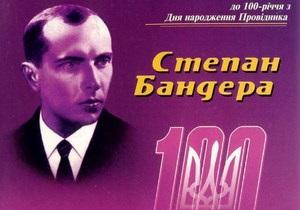 Во Львове назвали первых лауреатов премии им. Бандеры