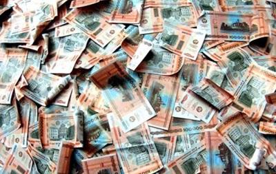 Официальный курс доллара США с 23 января