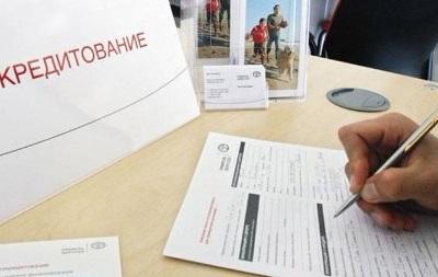 Котировки рынка МБК Украины 22 января