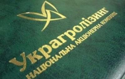 Госфининспекция после ревизии Украгролизинга выявила нарушений на 357 млн грн