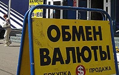 Беспорядки спровоцируют рост спроса на валюту - Fitch