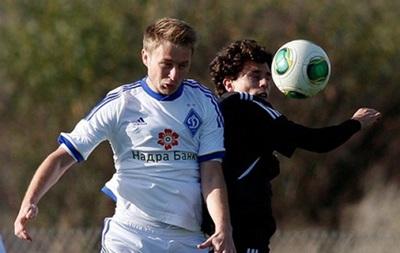 Киевское Динамо одержало первую победу в этом году