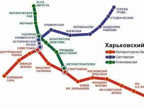 На одной из линий харьковского метро два часа не ходили поезда