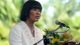 Ямайка хочет освободиться от власти британских монархов