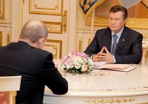 РИА Новости: Россия - Украина: миллиарды за интеграцию