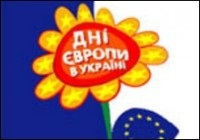 В Киеве начались празднования Дней Европы