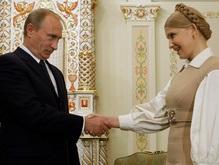 Фотогалерея: Тимошенко - Путин. Есть контакт!