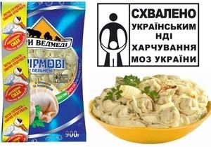 Единственные пельмени в Украине, одобренные институтом питания Министерства здравоохранения!