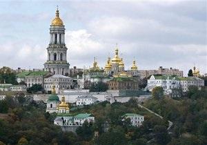 1025-летие Крещения Руси - Путин - церковь - православие - На праздник 1025-летия Крещения Руси прибудет Путин - источник