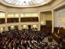 Верховная Рада возобновила работу