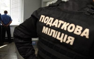 Налоговики обыскали офис GlobalMoney в Киеве