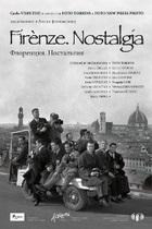 Фотовыставка  Флоренция: ностальгия и многое другое  в Тольятти
