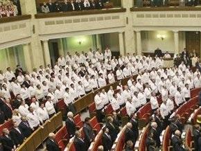 Депутаты БЮТ блокируют рассмотрение жалобы Президента